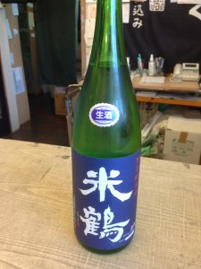 米鶴 特別純米