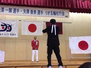 160713矢澤選手応援